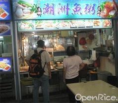 Teochew Fish Porridge Photos