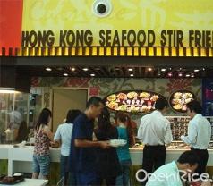 Hong Kong Seafood Stir Fried - Kopitiam Photos
