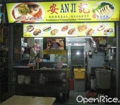 An Ji Photos