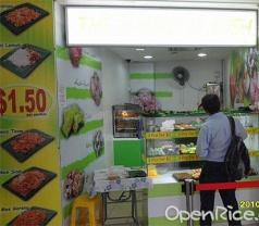 The Kampung Kueh Pte Ltd Photos