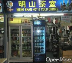 Meng Shan Hot & Cold Drinks Photos