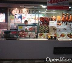 Overseas Union Bank Limited Photos