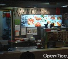 Waan Waan Thai Restaurant Photos