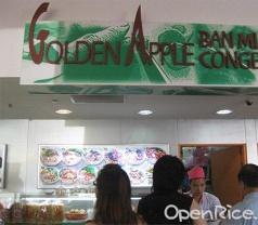 Golden Apple Ban Mian Congee Photos
