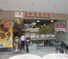 Kowloon Hong Kong Café Photos