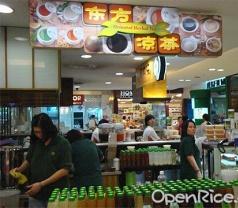 Dong Fang Herbal Tea Photos
