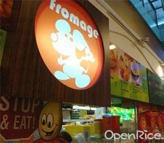 Pacific Inks Singapore Pte Ltd Photos