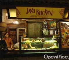 Food Republic, Java Kitchen Photos