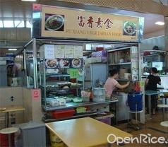 Fu Xiang Vegetarian Food Photos
