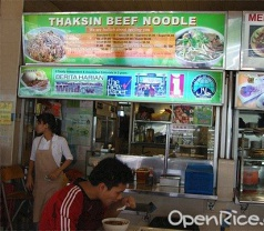 Thaksin Beef Noodle Photos