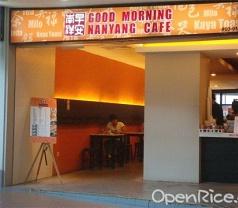 Good Morning Nanyang Café Photos