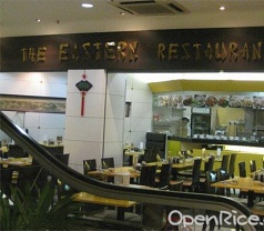 The Eastern Restaurant Pte Ltd Photos