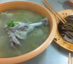 Hup Seng Duck Rice Photos