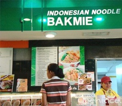 Indonesian Noodle (Bakmie) Photos