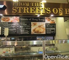 From e Streets of HK Photos