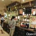 3rd Generation Laksa & Prawn Noodles