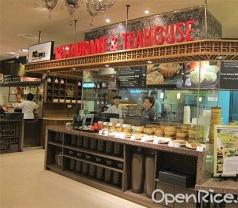 Restaurant & Teahouse Photos