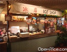 Ice Shop Photos