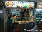 Xiang Yuan Curry Fish Head Photos