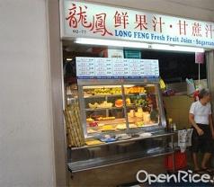 Singapore Pre-cast Pte Ltd Photos