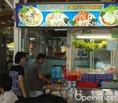 Yi Heng Fish Porridge Photos