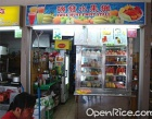 Swee Huat Fruit Stall Photos