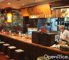 Grill & Sushi Bar Photos
