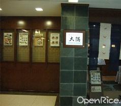 Ohsumi Photos