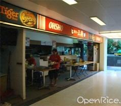 OHSHO Singapore Photos