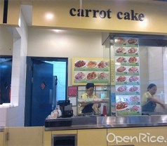 Carrot Cake Photos