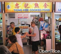 Tiong Kee Cooked Food Photos