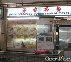 Fan Xiang Western Food Photos