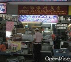 Sunny Seafood Restaurant Photos