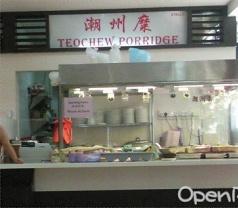 Teochew Porridge Photos