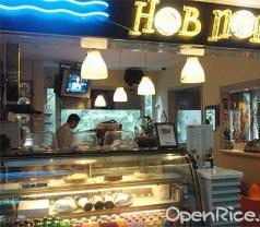 Hob Nob Café Bar Pte Ltd Photos