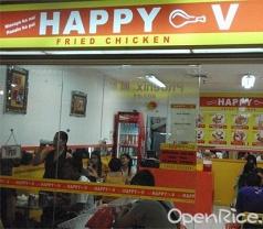 Happy V Fried Chicken Photos