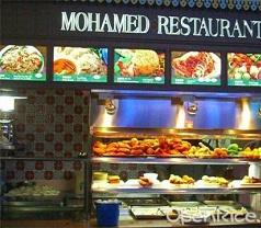 Mohammed Restaurant Photos