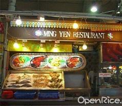 Ming Yen Restaurant Photos
