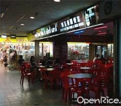 Hong Yake Thai Food and Beer House Photos