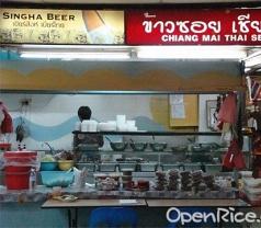 Chiang Mai Thai Seafood Restaurant Photos