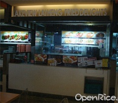 Lakeview Lai Heng Fried Delights Photos