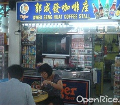 Kwek Seng Huat Coffee Stall Photos