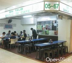 Dahlia Cafe Photos