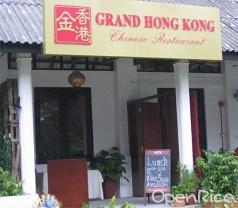 Grand Hong Kong Chinese Restaurant Photos