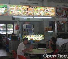 Fish Soup, Ban Mee Photos
