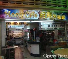 Moon Café Photos