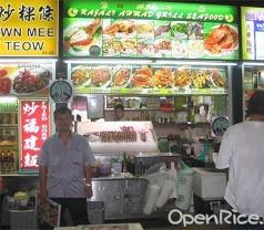 Rajale Ahmad Grill Seafood Photos
