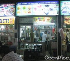 Sim Huat Cold Drinks & Beer Photos