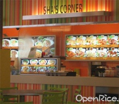 Sha's Corner Photos