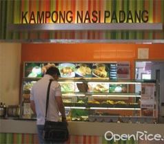 Kampong Nasi Padang Photos